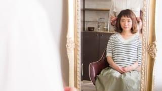 女性 サロン 美容院